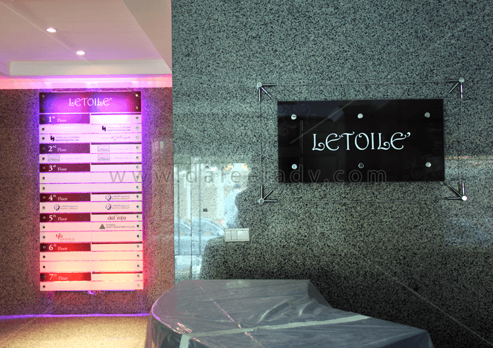 Daleel Advertising Signage Solution  Gallery - Letoile Tower