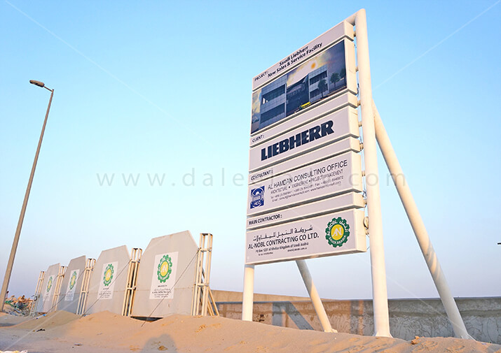 Daleel Advertising Signage Solution  Gallery - Al Nobl Contracting Co. Ltd.