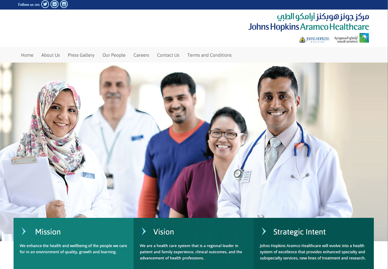 Daleel Advertising Web Gallery - Johns Hopkins Aramco Healthcare
